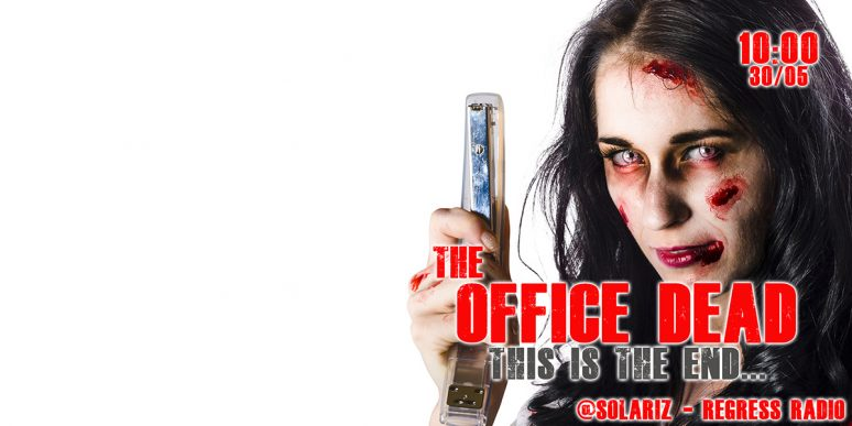 The office dead – this is the end…
