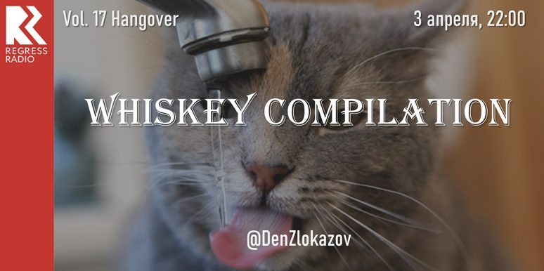 Whiskey Compilation – Hangover