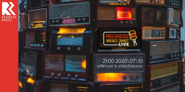 Regress Friday Night Live – 20200710