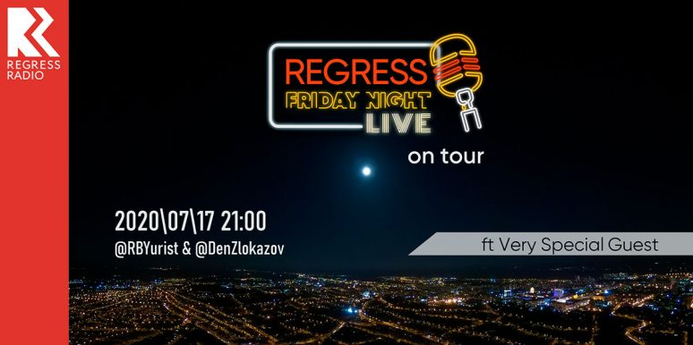 Regress Friday Night Live – On Tour